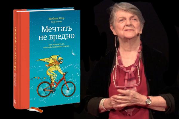 Книги про Путина: лучшие произведения для саморазвития
