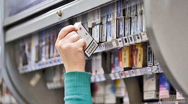 Чипирование товаров: маркировка наносится на 10 товарных групп