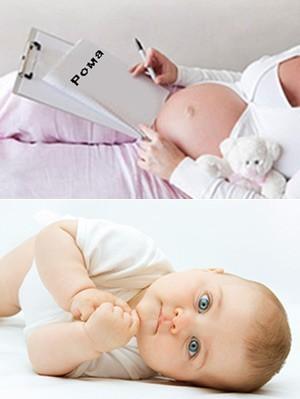 Статистика имен: как родители называют своих детей