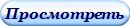 Статистика химических аварий: причины, объекты, мероприятия