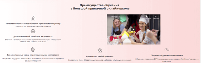 Онлайн обучение: как организовать платные курсы в интернете