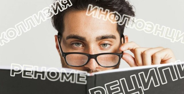 Тест на профориентацию: сильные и слабые стороны личности