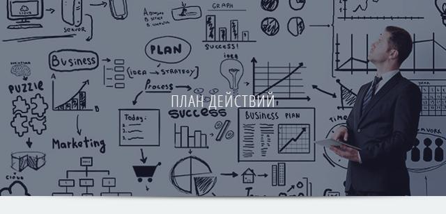 Стратегия голубого океана: обзор принципов построения прибыльного бизнеса