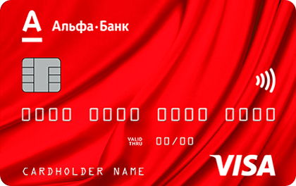 Кредитная карта безработному: условия выдачи и список банков