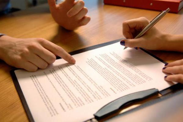 Права поручителя: на что рассчитывать при требованиях банка