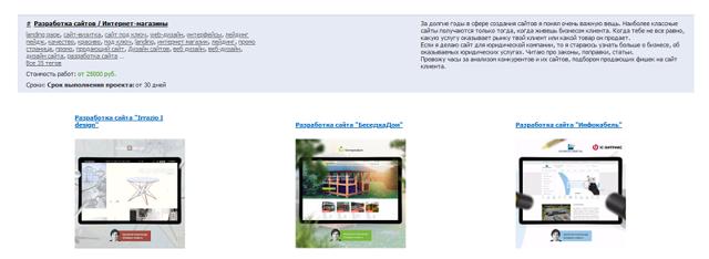 Конструктор интернет магазина: легкий способ создания сайта