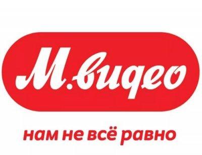 Доставка бытовой техники осуществляется магазинами по всей России
