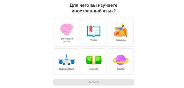 Конструктор лендингов: ТОП-3 лучших сайтов с шаблонами