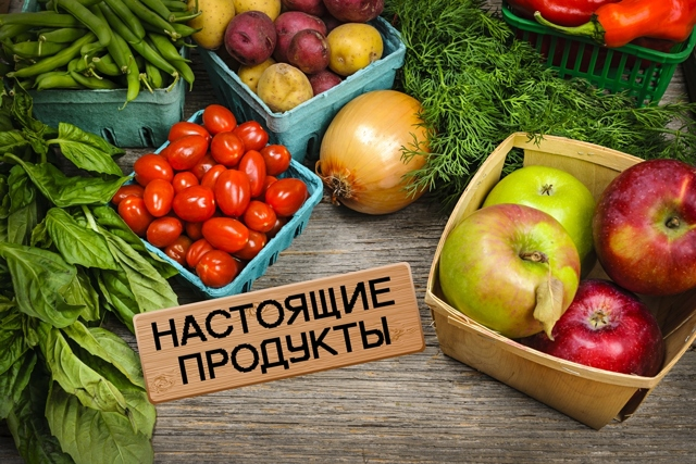 Магазин экотоваров: основы организации бизнеса и затраты
