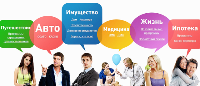 Рейтинг страховых компаний: гарантия надежности выплат