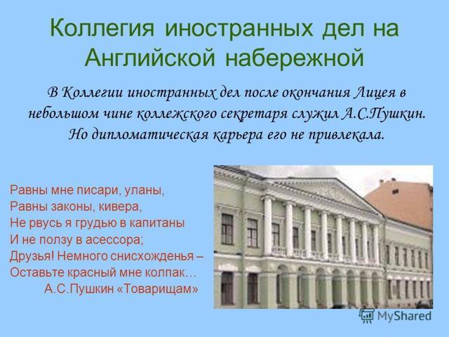 Статистика КГБ: показатели деятельности органов госбезопасности