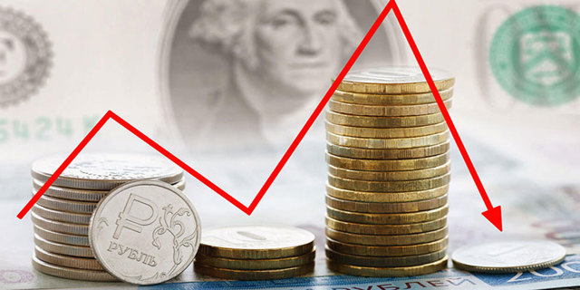 Стоит ли брать кредит в 2020 году: мнение экспертов