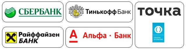 Купить готовое ООО в Москве: процедура регистрации и документы