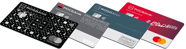 Потребительский кредит в Росбанке: условия выдачи денег