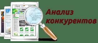 Заказать сайт под ключ: секреты создания продающего ресурса